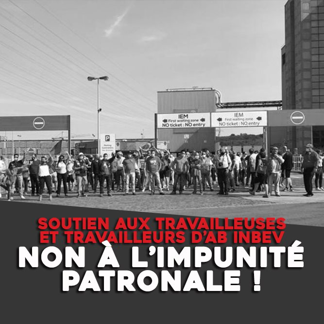 NON A L'IMPUNITÉ PATRONALE !